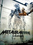 metal gear rising mural 1