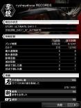 Ninja Gaiden 3 Razors Edge SmartGlass (1)