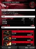Ninja Gaiden 3 Razors Edge SmartGlass (2)