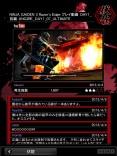 Ninja Gaiden 3 Razors Edge SmartGlass (3)