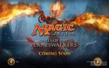 magic_2014_duels_of_the_planeswalkers_PC_2