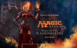 magic_2014_duels_of_the_planeswalkers_PC_6