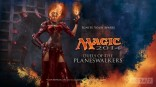 magic_2014_duels_of_the_planeswalkers_xbox360_5