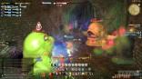 Final Fantasy XIV beta 18
