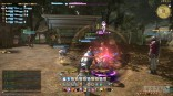 Final Fantasy XIV beta 19