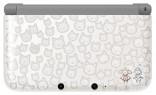 1370015140-mh4-3ds-xl-white