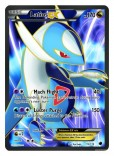 Latios_EX_full_art_TCG_card_tif_jpgcopy