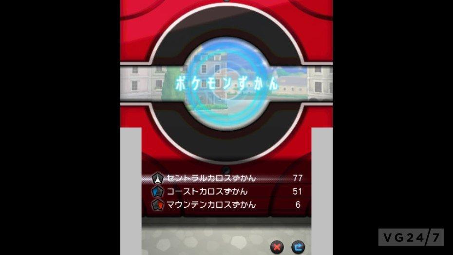 Pokemon x and Y 4 X And Y Pokedex Real Pokedex X