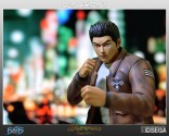 Shenmue figure 1