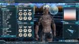 Phantasy Star Online 2 Duman 1