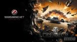 WoT Xbox 360 (7)
