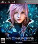 lightning_returns_final_fantasy_13_1