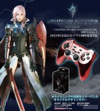 lightning_returns_final_fantasy_13_2