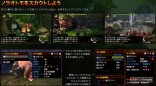 monster_hunter_4_14