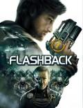 20130717_Flashback_KeyArt_Logo