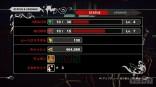 Killer is Dead 11