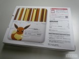Pokemon Eevee 3DS 2