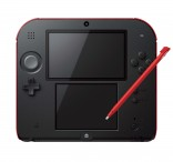 2DS red- close up