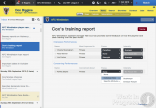 Football Manager 2014_16