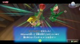 The Legend of Zelda Wind Waker HD 2