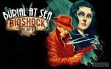 burial at sea BioShock INfinite