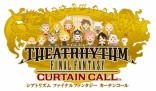 Theatrhythm-Final-Fantasy-Curtain-Call_2013_09-13-13_005