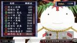 oreshika2_013_cs1w1_720x