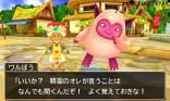 Dragon_quest_monsters_2_3ds_xl_1