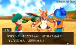 Dragon_quest_monsters_2_3ds_xl_2