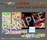 Strider_2013_11-20-13_002