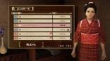 yakuza_ishin_16