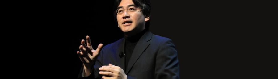iwata header