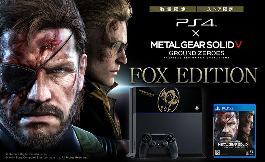 Metal_gear_solid_5_ground_zeroes_ps4