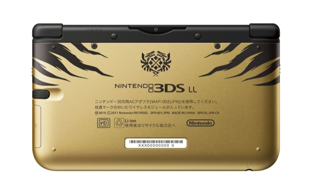 Monster_Hunter_4_3ds_console_3