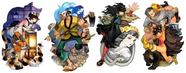 Muramasa Rebirth DLC