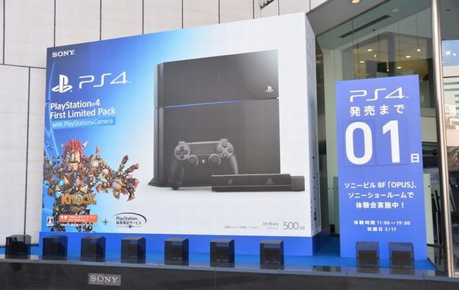 PS4Launch-11