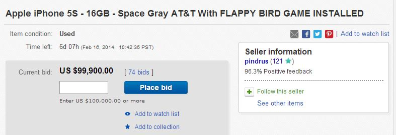 flappy_bird_iphone