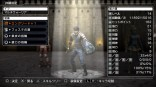 natural_doctrine_ps4_13
