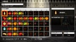 natural_doctrine_ps4_14