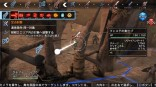 natural_doctrine_ps4_15