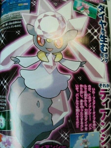Pokemon X Y New Creature Diancie Revealed Will Debut In Upcoming