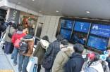 ps4_launch_japan_5