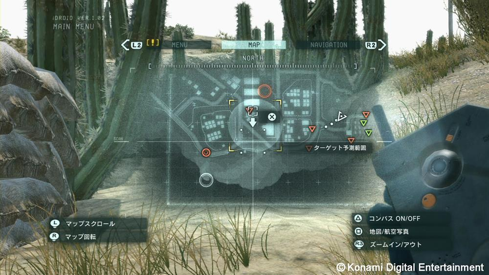 metal_gear_solid_5_ground_zeroes_9