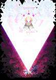 Totem_KeyArt_05_Crop
