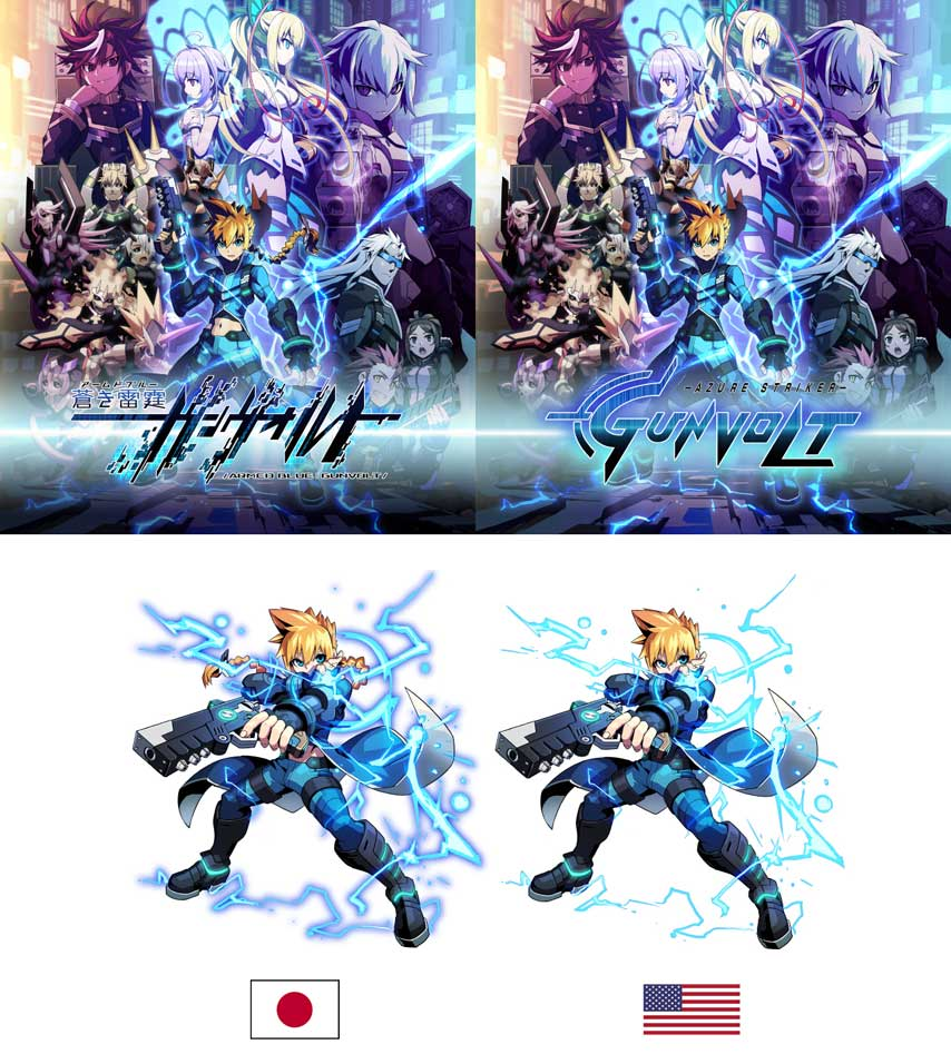 azure_striker_gunvolt