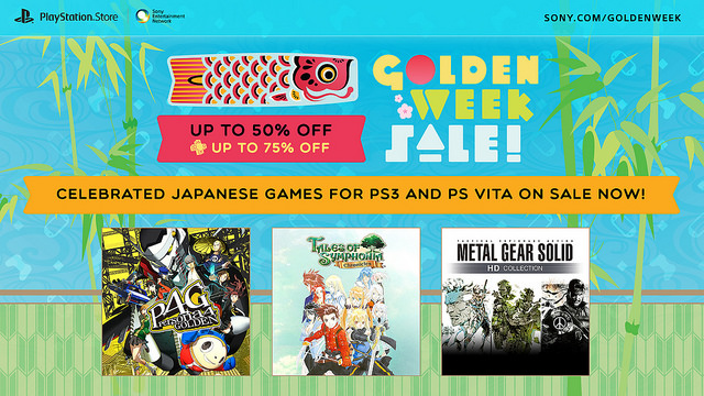 psn_sale_goldn_week
