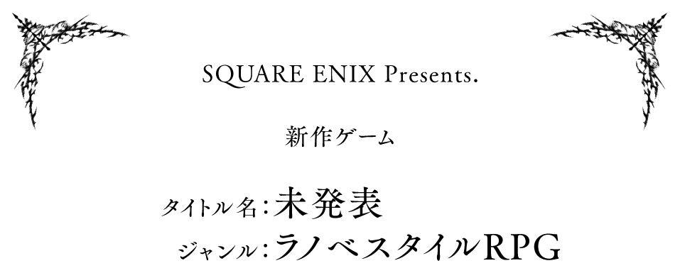 square_enix_team043