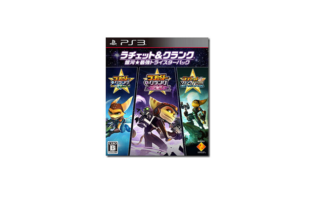 ratchet_and_clank_ps3_galaxy_tristar