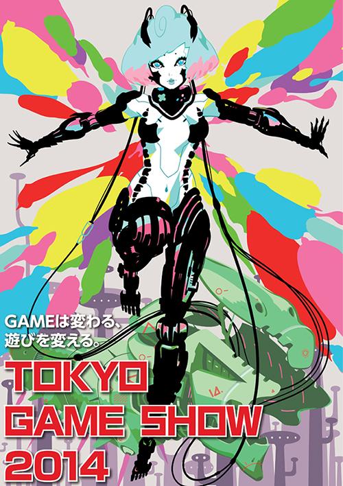 tokyo-game-show-2014