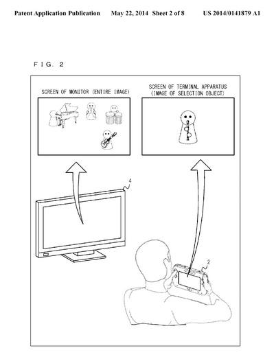 wii_u_music_patent_1